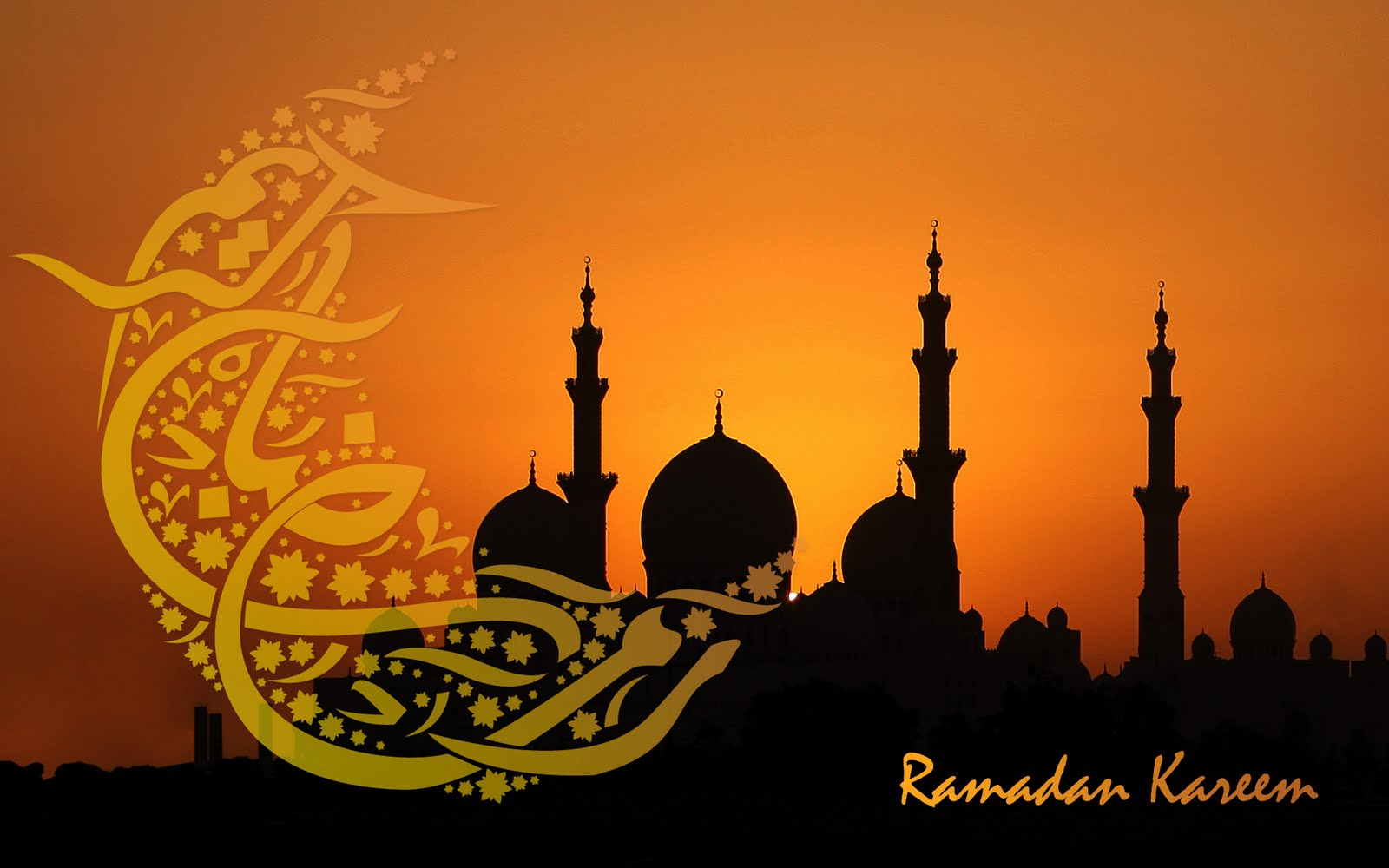 Поздравляем с месяцем Рамадан